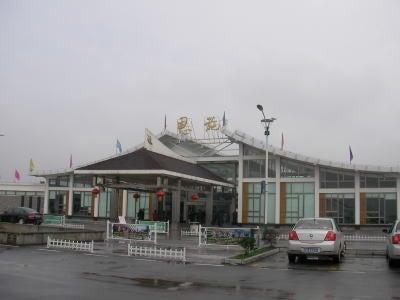 中国留学して起業しちゃったオヤジのブログ-「中国留学情報」 小さな空港01