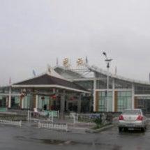 小さな空港その2 i…