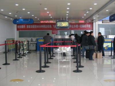 中国留学して起業しちゃったオヤジのブログ-「中国留学情報」 小さな空港03
