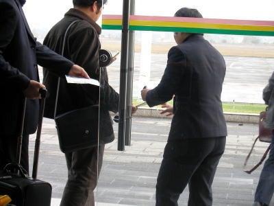 中国留学して起業しちゃったオヤジのブログ-「中国留学情報」 小さな空港09