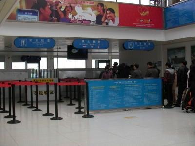 中国留学して起業しちゃったオヤジのブログ-「中国留学情報」 小さな空港04