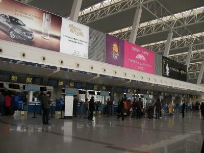 中国留学して起業しちゃったオヤジのブログ-「中国留学情報」 武漢空港02