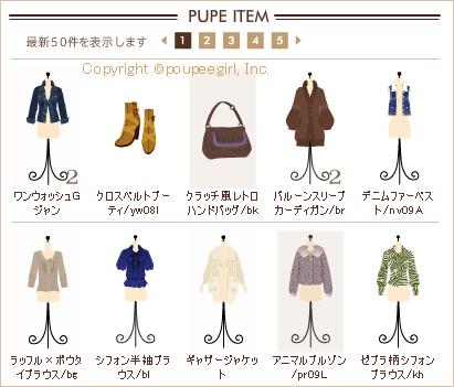 もんじゅのプペブログ-20100110