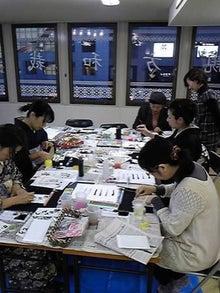 デザイン書を磨け!~福岡の熱きデザイン書道家達