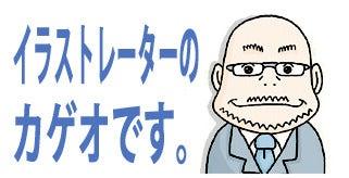 日陰で絵日記-rirekisyo.jpg
