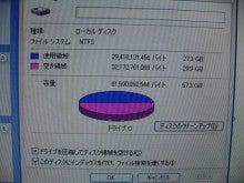リーマントレーダーの七転八起              ☆株式&先物&FX 投資 と ランチ☆-VAIO Cドライブ