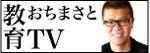 $先生オフィシャルブログ「HELLO SENSEI」by Ameba