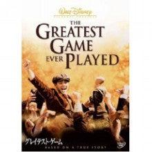 映画でペップトーク-Greatest Game