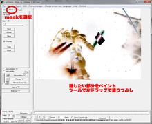 $ガンプラでアニメ動画をつくろっと。-ガンプラプレイ--LSMaker_マスク処理