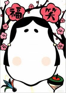 未婚シングルマザ-の子育て奮闘記!!               ゚・*:.。.七田・DWE・モンテッソーリ  .。.:*・゜