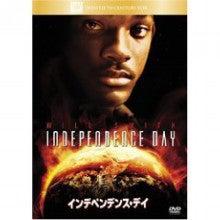 映画でペップトーク-Independence day