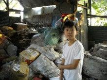 フィリピンで子供と英語生活