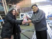 安野自動車で働く事務員。のブログ
