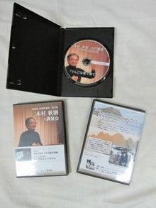 木村秋則講演会DVD 3