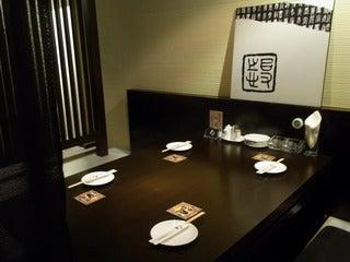 中国大連生活・観光旅行通信**-幻 DINING&BAR [GEN]