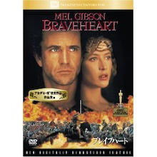 映画でペップトーク-Braveheart