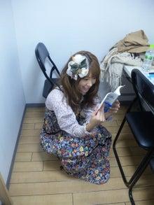 里田まいオフィシャルブログ「里田まいの里田米」Powered by Ameba-DVC00742.jpg