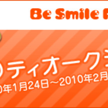 Be Smile P…
