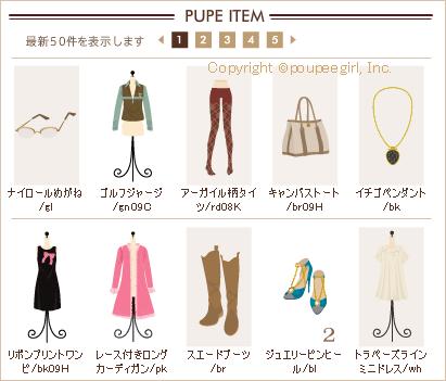 もんじゅのプペブログ-20100113