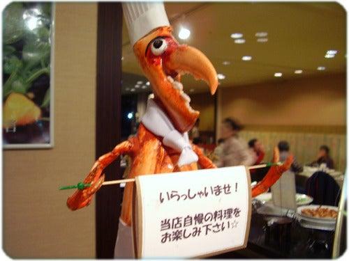 ひばらさんの栃木探訪-ひばらさんの栃木探訪 那須