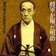 (´・ω・) 「将軍…