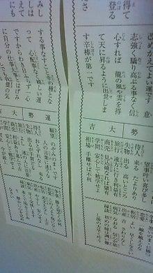 まちのクリーンング屋さん~光栄舎(KOEISHA)~-201001132146000.jpg