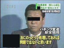 """山岡キャスバルの""""偽オフィシャルブログ""""「サイド4の侵攻」-O☆ZA☆WA"""