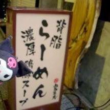札幌市中央区の美味し…