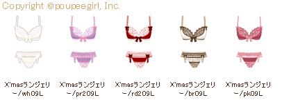 もんじゅのプペブログ-2010015_下着1