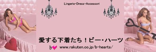 ランジェリーのお仕事○○年バイヤーKACOのブログ