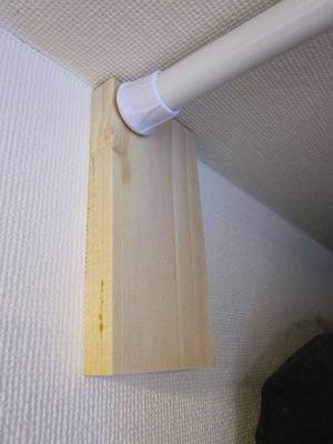 のほほん日記 in 大阪-食器棚の上 かまぼこ板