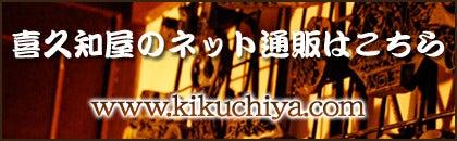 tokiのブログ