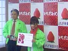 $えりのあOfficial blog-100114_1516~01_0001.jpg