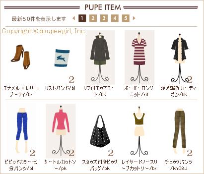 もんじゅのプペブログ-20100114