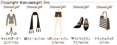 もんじゅのプペブログ-20100115_ナチュラルバッグ