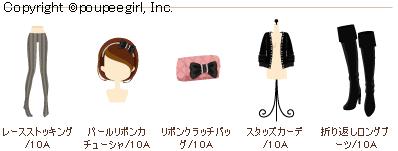 もんじゅのプペブログ-20100115_甘辛mixバッグ_1