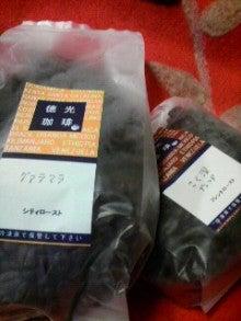Kan-Kara-Rin-豆のふくらみがうれしい~