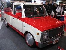 アメリカ車専門店 Skyauto オフィシャルブログ