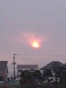 瓦川 ユミのブログ-100115_1659~02.jpg