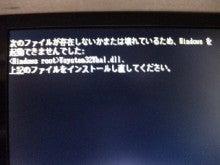 きまぐれメイポアラカルト日記-SBSH0135.JPG