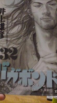 The Ryo Says...-20100115225842.jpg
