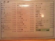 おいしいご飯 ~炭水化物天国~-P1002008.jpg