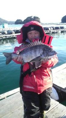 ごまたべたまご    BLOG                    NO FISHING,NO LIFE-2009121908570000.jpg