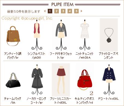 もんじゅのプペブログ-20100116