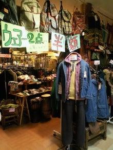 シルクロード豊田店ブログ(mens')-201001162025000.jpg