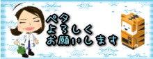 *☆∞pigUVERworld∞☆*-peta