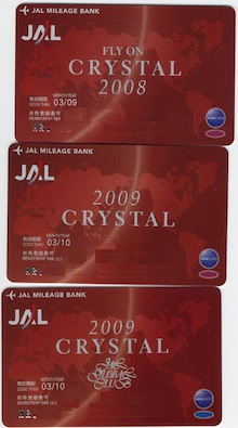 クレジットカードミシュラン・ブログ-JGCクリスタルカード