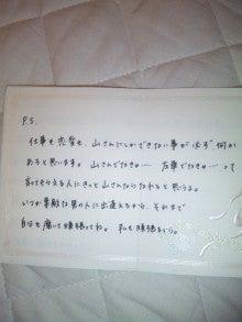 山崎 友華 Be loved days-100117_030216.jpg