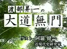$桜日和-1