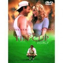 映画でペップトーク-ティンカップ
